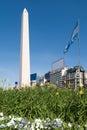 The Obelisk a major touristic destination in Bueno Royalty Free Stock Photo