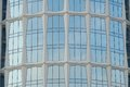 office building in Moscow Royalty Free Stock Photo