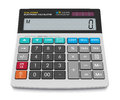Office calculator Royalty Free Stock Image