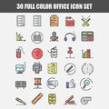 Full color office icon set  illustration Royalty Free Stock Photo
