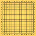 Official Go board game vector Royalty Free Stock Photo