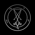 The official symbol of lucifer in circle Royalty Free Stock Images