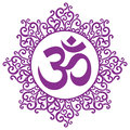Ohm decorative vector indian spiritual sign Stock Photo