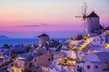 Oia Sunset, Santorini island, Greece Royalty Free Stock Photo