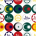 OIC Malaysia Halal circle symmetry seamless pattern Royalty Free Stock Photo