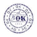 OK stamp Royalty Free Stock Image