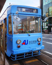 Okayama street car japan november in japan on november only cover a small area in central city day pass Royalty Free Stock Image