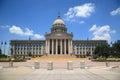 Oklahoma City State Capitol Building Royalty Free Stock Photo