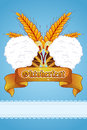 Oktoberfest banner a vector illustration of design Royalty Free Stock Photos