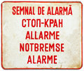 Old alarm sign Royalty Free Stock Images