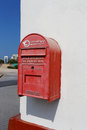 Old Arab mailbox Royalty Free Stock Photo