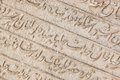 Old arabic scriptures in cemetery konya turkey Stock Photos