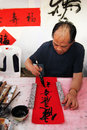 Old artist are writing Chinese hieroglyphs on Chinese New Year. Bangkok, Thailand. Royalty Free Stock Photo