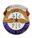 Old badge of ussr Stock Photo