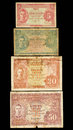 Old Banknote collection of Malaysia. Royalty Free Stock Photos