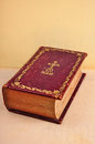 Old Bible cover Royalty Free Stock Photo