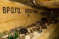 Old catacombs odessa ukraine xviii xx century Stock Images