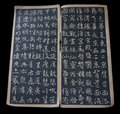 Old Chinese book 2 Royalty Free Stock Photos