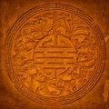 Old chinese carving round in a stone wall Royalty Free Stock Images