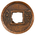 Old Chinese Coin Royalty Free Stock Images