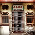 Old chinese lodging house hotel melaka antique rustic traditional Royalty Free Stock Photography