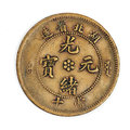 Old chinese money qing dynasty in ancient coins Stock Photos