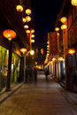 Old Chinese town Stock Photo