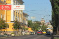 Old city boulevard of taras shevchenko in kiev Royalty Free Stock Images