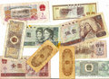 Old foreign currency Royalty Free Stock Photography
