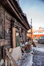 Old house in the Irkutsk city Stock Photo