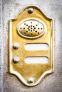 Old intercom Stock Image