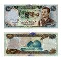 Old Irak banknote Stock Image