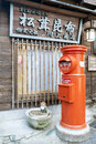 Old Japanese postbox stands beside a street in the hot spring village of Arima Onsen in Kobe, Japan Royalty Free Stock Photo