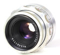 Old lens on white background Royalty Free Stock Photography