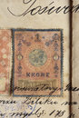 Old manuscript with stamp retro letter Royalty Free Stock Image