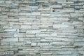 Old natural stone wall Royalty Free Stock Photo