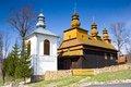 An old orthodox church in wislok wielki beskid niski mountains south eastern poland Royalty Free Stock Image