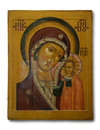 Old orthodox icon our lady kazan century Stock Images