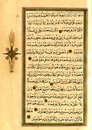 Old page from a koran Stock Images