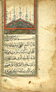 Old page from a koran Royalty Free Stock Images