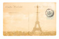 Old paris postcard with eiffel tower france Royalty Free Stock Images