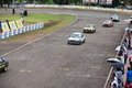 Old racing cars speeding pannala race track in srilanka photo taken on may th Stock Photo