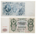Old russian banknote with peter the great portrait rubles of year Stock Photos