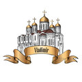 Old russian city vladimir icon travel russia label dormition cathedral in ancient symbol hand drawn sketch cathedral Royalty Free Stock Image