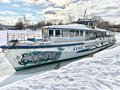 The old ship is on Khimki reservoir, the city of Moscow.