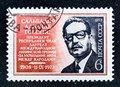 Old soviet postage stamp president of chile el salvador allende Royalty Free Stock Photo