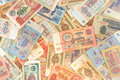 Old soviet russian money background Royalty Free Stock Photography
