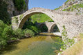Old stone bridge of noutsos epirus greece the is an one arch situated on the river voidomatis in the municipality central zagori Royalty Free Stock Photos