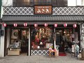 Old store front of a traditional lantern shop, Onomichi, Hiroshima, Japan Royalty Free Stock Photo