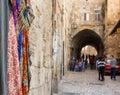 Old Street In Jerusalem